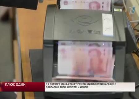 Отец-основатель валюты— Евро ждет провал