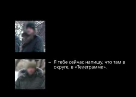 Руководитель СБУ: РФ пробовала организовать покушение нанародного депутата