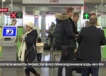 Путані Москви