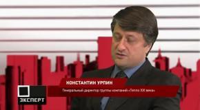 Московские инновации,  Энергоэффективные технологии, Константин Урпин