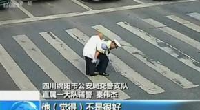 В Азии это не смешно. В Азии это почет и уважение к пожилым.