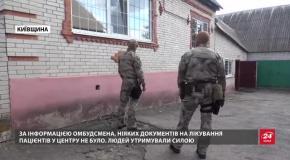 """У """"реабілітаційному центрі"""" під Києвом силою утримували людей: відео"""