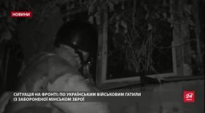 Ситуація на Донбасі: серед бойовиків значні втрати