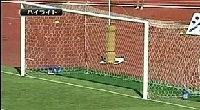 Японцы играют в футбол