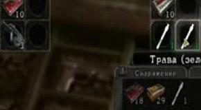 Прохождение Resident Evil 5 Co-op (чать 41)