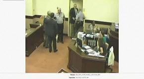 Беспорядки в суде