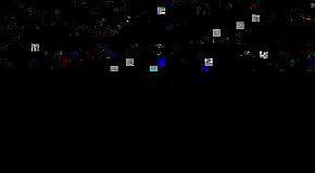 Концерт группы Дилема