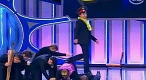 Господин полицейский (КВН)