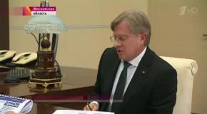 Встреча Владимира Путина и Виталия Савельева