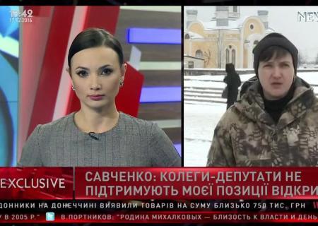 Залищук: Савченко сама написала объявление овыходе изПАСЕ