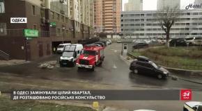 """В містах України пройшли пікети проти """"виборів Путіна"""" у Росії"""