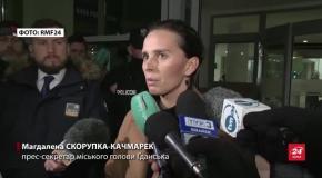Напад з ножем на мера Гданська: очевидиця розповіла страшні деталі