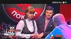 Звезда покера.Пятнадцатый отборочный тур