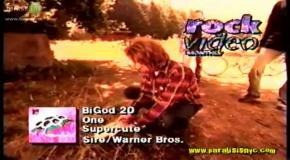 Bigod 20- One