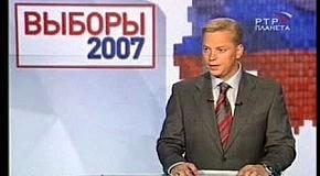 Дебаты в России