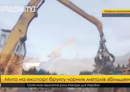 Порошенко подписал закон олишении русских передач статуса европейских