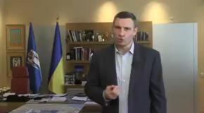 Мэр Киева Виталий Кличко обратился к киевлянам по поводу непогоды в столице