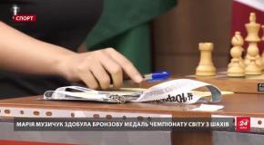 Марія Музичук програла екс-українці у півфіналі чемпіонату світу з шахів