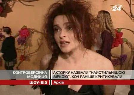 Горбунова алла порно 24 видеон нет