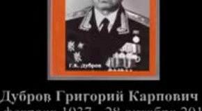 Уничтожение офицеров России