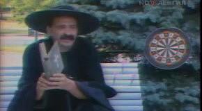 Кергуду (1990)