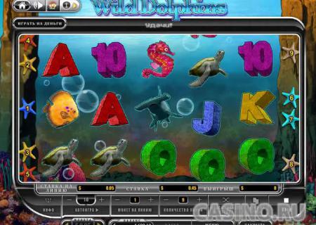 Игровые автоматы дельфины всегда бонус интернет казино шанс ру
