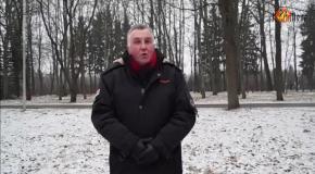 Украина.  Новости славян