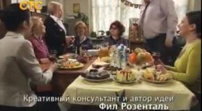 Сериал Воронины 295 серия