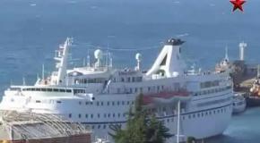 Немецкие туристы посетили Крым на круизном лайнере