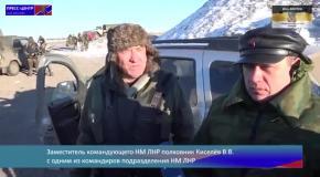 Российский генерал Александр Ленцов