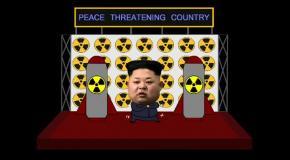 Угрожает национального мира