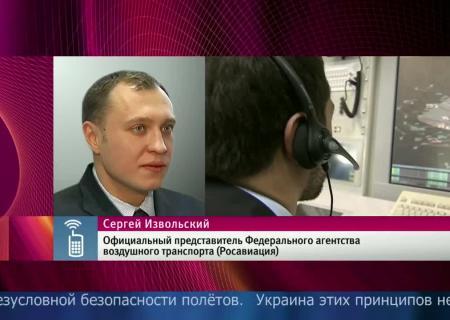 МИД направил Российской Федерации ноту протеста из-за угрозы нанести ракетный удар