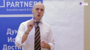 Как сделать осознанную карьеру - Видео курс