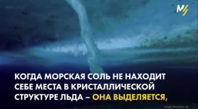 Что такое Палец смерти в Антарктике