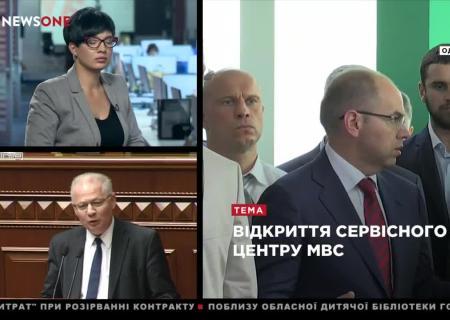 Аваков наградил Осмаева часами, аОкуеву— новым пистолетом