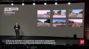 """Залишаться тільки дурні: """"Укравтодор"""" відремонтував автошляхів на рекордні 2 тисячі кілометрів"""