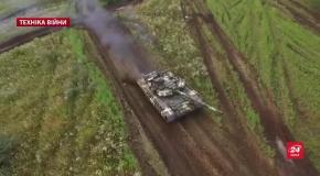 """Техніка війни: Оновлений ракетний комплекс """"Вільха"""". Модернізовані танки для ЗСУ"""