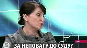 Арешт Тимошенко. Позиція ПР та прокурора Фролової