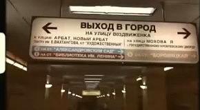 Мила Йовович на станции Арбатской - Обитель зла 5
