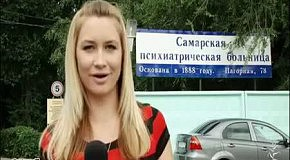 Наркоман Павлик - Самара 20 серия (comedoz) 2 эпизод