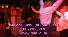Тамада і музика на весілля  Київ  Край  мій рідний край