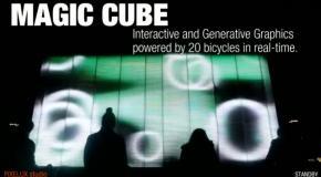 Магический куб: фестиваль света в Лионе