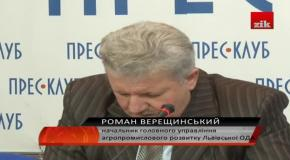Огляд дня: Львівщина цьогоріч посіла друге і третє місця в Україні за виробництвом картоплі, молока та м'яса 24.12.13.