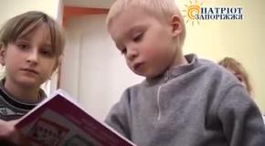 """Фонд """"Патриот Запорожья"""" (основатель Евгений Черняк)"""