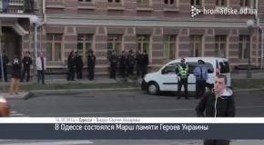В Одессе прошел Марш УПА