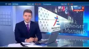 Самит в Милане  Путин и Порошенко  Украина не может поставить газ в Европу