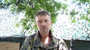 Видео допроса Андрея Козыренко (Козырь)