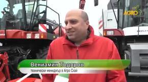 Зерноуборочный комбайн RSM 161 – премьера в Болгарии