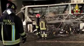Ужасное ДТП в Италии, в котором погибли 16 детей