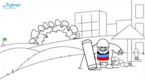 Як козаки режим тиші на Донбасі шанували